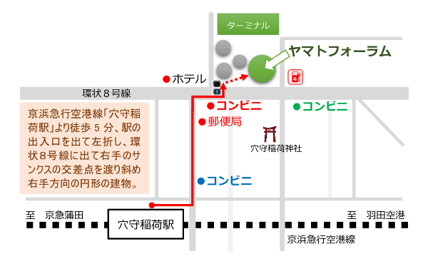 YamatoForum_Map_2014-1